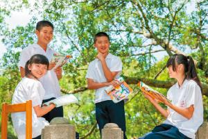 國教署之願景圖像-代表均衡發展的學生群
